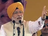 ABCD of corruption is Congress identity, says Modi at Fateh rally