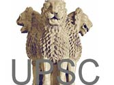 UPSC Indian Engineering Services recruitment final results