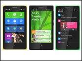 Nokia X series smartphones: Know full specs, prices