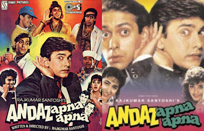 Andaz Apna Apna: 20 hilarious dialogues - Movies News