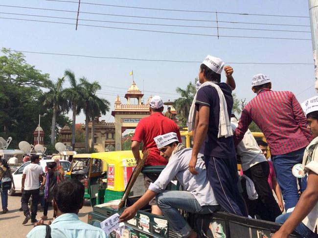 Scene outside BHU