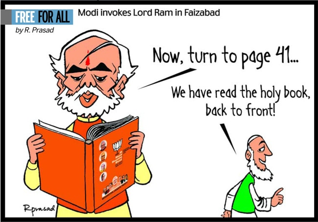 Free for All by R Prasad