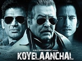 Movie Review: Koyelaanchal nothing less than torture