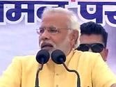 BJP prime ministerial candidate Narendra Modi
