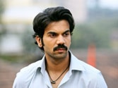 Movie Review: CityLights is truth in your face
