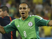 FIFA World Cup 2014: Nigeria knock out debutants Bosnia with 1-0 win