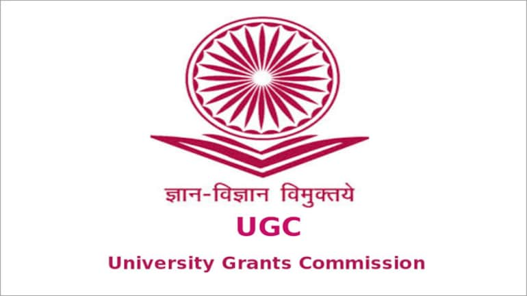 Ugc Fund For Amu Funds For Vocational Degree Course Education Today News