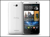HTC Desire 616 officially announced, features octa-core processor