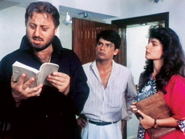 Anupam Kher, Pooja Bhatt in a still from Daddy