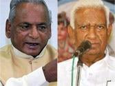 New governors named for Rajasthan, Karnataka, Maharashtra and Goa