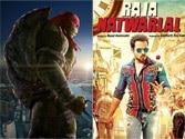 Friday fever: Raja Natwarlal vs Teenage Mutant Ninja Turtles vs Step Up All In