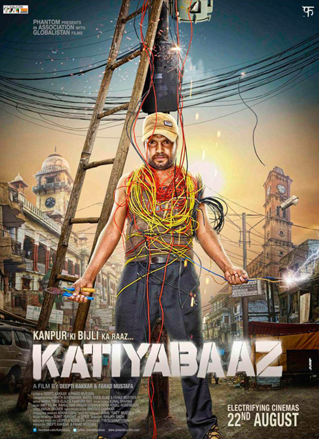 Still from Katiyabaaz