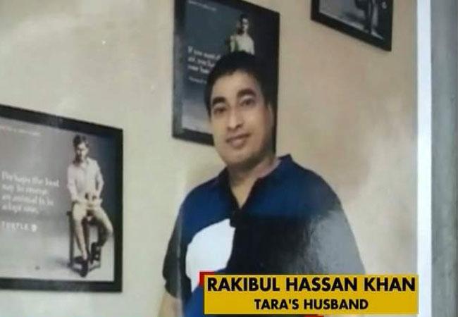 Ranjeet Singh Kohli alias Rakibul Hassan Khan