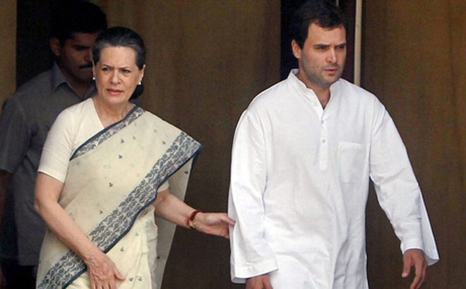 National Herald case: ED sets up preliminary enquiry - India