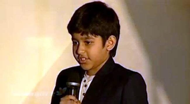 Ameen Rahman
