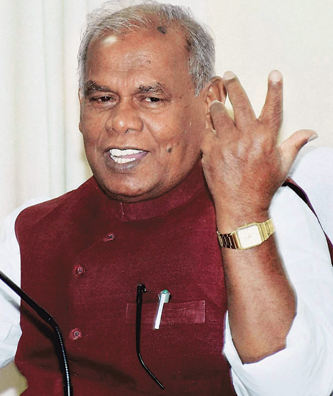 CM Jitan Ram Manjhi said caste-based discrimination is still prevalent in Bihar