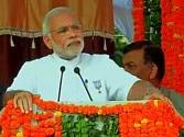 Give us a chance to change Haryana's future: Modi
