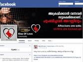 Facebook blocks, unblocks #KissForLove Kochi page