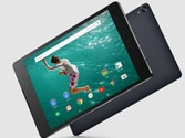 HTC 'Hot Deals' offered Nexus 9 for half price a day after launch