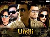 Ungli not a typical Bollywood film: Emraan Hashmi