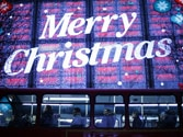 """Christmas banned by Chinese university, says it is """"kitsch"""""""