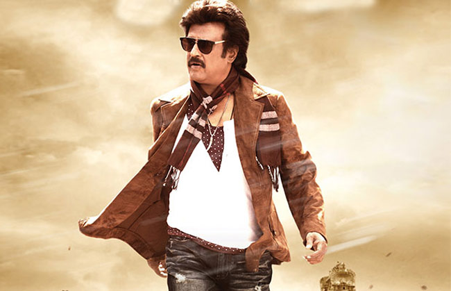 Superstar Rajinikanths Property To Be Auctioned India News