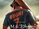 PK's Dhoni connection that you did not know about
