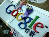 China goverment blocks use of Virtual Private Network to further their control over internet