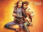 Tevar box office collections: Here's what the first weekend is like
