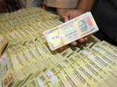 Black money probe: Govt to disclose names of 60 account holders