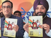 Delhi Assembly polls: Congress manifesto-II promises more infrastructure, 'Right to shelter' and more
