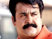 Lalisom row: Mammootty comes in defence of Mohanlal, Kerala govt rejects offer to return money