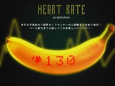 This eatable smart banana shows heart rate.. Wait what?