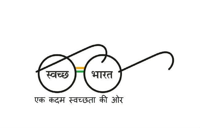 7 things you should definitely know about the Clean India Mission