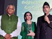 Pakistan Day: VK Singh tweets his anger over being deputed for event