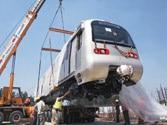 No work but 472 crore spent on Gujarat Metro