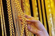4 kg of gold seized at Hyderabad airport