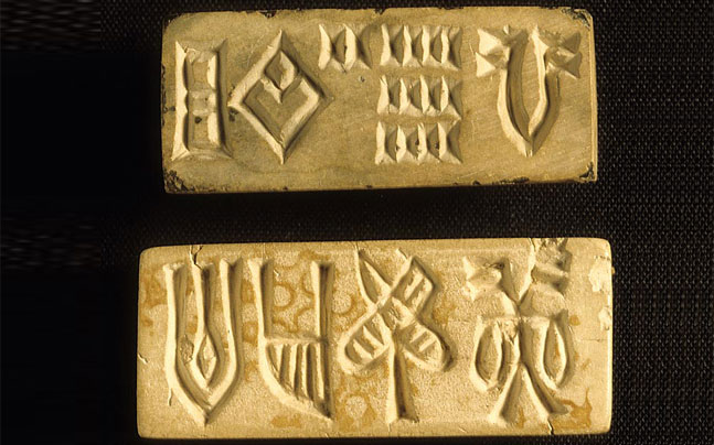 Indus Valley Script Numerical Not A Language Claims Historian