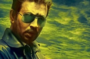 First look: Irrfan looks suave as a suspended cop in Jazbaa