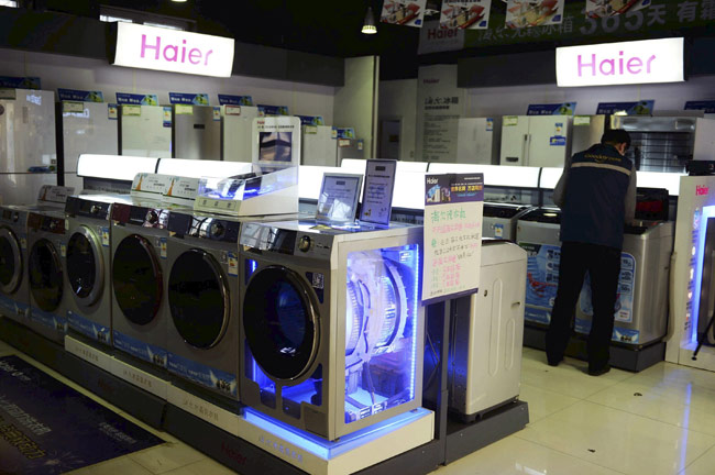 haier acquisition interest in ge appliance Ge appliances provides haier with great products, state-of-the-art manufacturing facilities and a talented team, immelt said, while conversely, haier has a good track record of acquisitions and of managing brands.