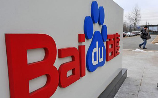 China's web giant Baidu