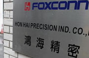 iPhone maker Foxconn in talks to set up first ever Apple plant in India
