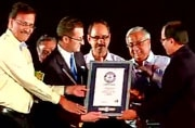 Ministry of AYUSH awarded 2 Guinness World Record titles.