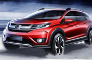 New Honda BR-V sketches released; India launch in 2016