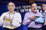 'Sakaar' app lets you watch everything live