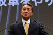 Sony re-elects CEO as investors show confidence