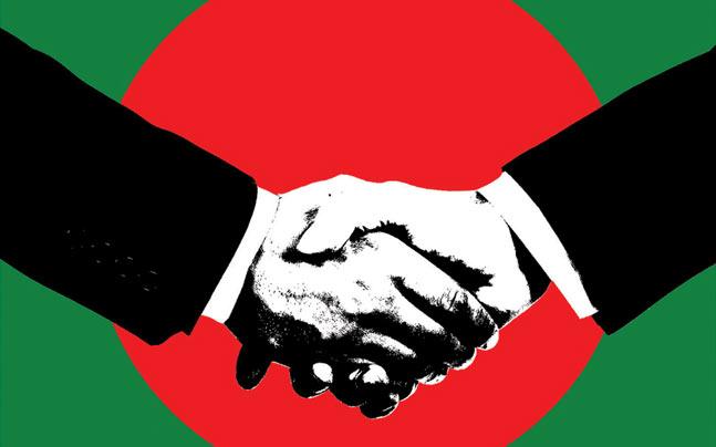 dating steder i dhaka bangladesh dos og donts af dating en kollega