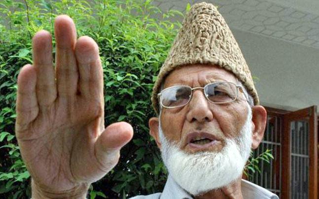 Hurriyat snubs Pak, turns down invite for Eid Milan - Mail ...