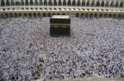 Happy Eid Al-Fitr: Some interesting facts that you must know