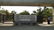 IIM Ahmedabad begins admissions for Post Graduate Programme in Management